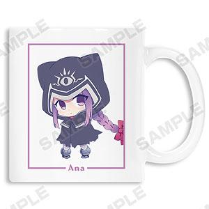 Fate/Grand Order -絶対魔獣戦線バビロニア- アナ ちびキャラ マグカップ