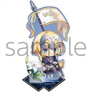 きゃらとりあアクリルスタンド Fate/Grand Order ルーラー/ジャンヌ・ダルク