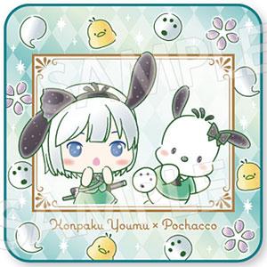 東方Project×サンリオキャラクターズ ハンドタオル 魂魄妖夢×ポチャッコ