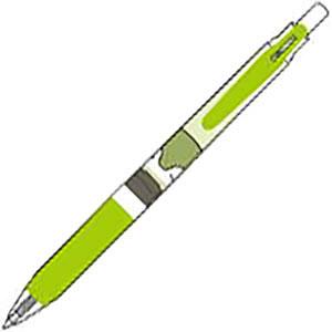 コウペンちゃん サラサボールペン キミドリ