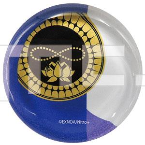 刀剣乱舞-ONLINE- ガラス箸置き 数珠丸恒次