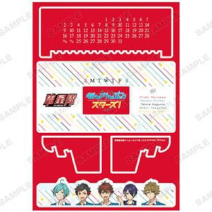 TVアニメ『あんさんぶるスターズ!』 流星隊 卓上アクリル万年カレンダー