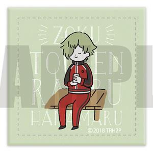 続『刀剣乱舞-花丸-』レザーバッジ(K) PlayP-FF 鶯丸