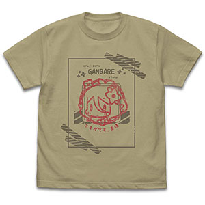 プリンセスコネクト!Re:Dive コッコロの「主さまがんばれスタンプ」 Tシャツ/SAND KHAKI-S
