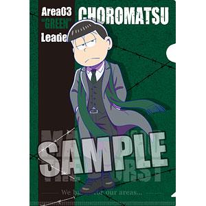 おそ松さん クリアファイル「チョロ松」MATSUNO THE WORST ver.