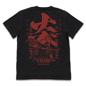 鬼滅の刃 無限列車編 炎の呼吸 煉獄杏寿郎 Tシャツ/BLACK-XL