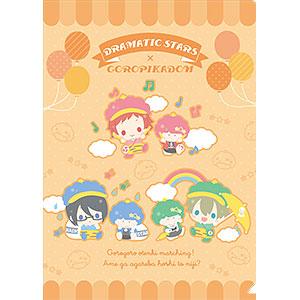 アイドルマスター SideM クリアファイル サンリオキャラクターズ DRAMATIC STARS×ゴロピカドン