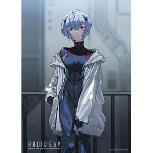 ジグソーパズル RADIO EVA Illustration 05 アヤナミレイ(仮称) 500ピース(05-1044)
