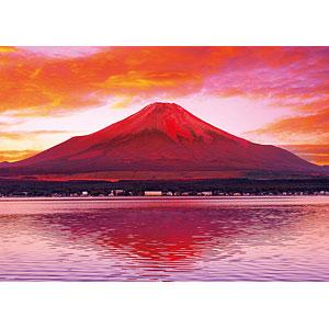 ジグソーパズル 霊峰赤富士 600ピース (66-164)