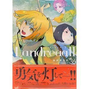 Landreaall 36巻 (書籍)