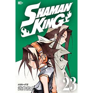 SHAMAN KING(23) (書籍)