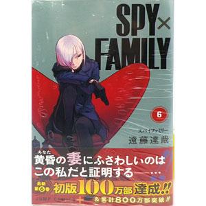 SPY×FAMILY(6) (書籍)