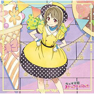 CD ラブライブ!虹ヶ咲学園スクールアイドル同好会「Dreamwith You / Poppin'Up! / DIVE!」 中須かすみ盤