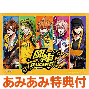【あみあみ限定特典】CD 銀の百合/バンザイRIZING!!!/光の悪魔 Btype