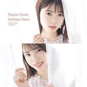 CD 石原夏織 / 石原夏織6thシングル「Plastic Smile」 初回限定盤