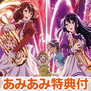 【あみあみ限定特典】CD 「響け!ユーフォニアム」5th Anniversary Disc ~きらめきパッセージ~