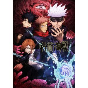 BD 呪術廻戦 Vol.3 初回生産限定版 Blu-ray