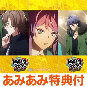 【あみあみ限定特典】BD 『ヒプノシスマイク-Division Rap Battle-』 Rhyme Anima 3 完全生産限定版 (Blu-ray Disc)