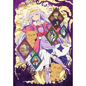BD 魔王城でおやすみ 3 (Blu-ray Disc)