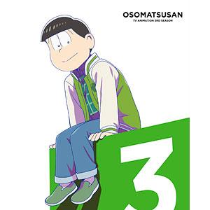 BD おそ松さん 第3期 第3松 (Blu-ray Disc)