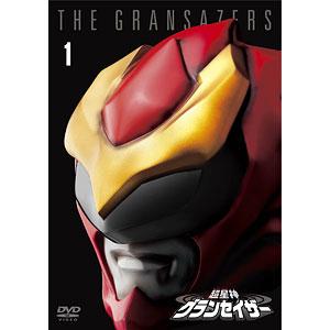 DVD 超星神グランセイザー VOL.1 〈東宝DVD名作セレクション〉