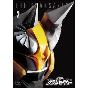 DVD 超星神グランセイザー VOL.2 〈東宝DVD名作セレクション〉