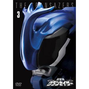 DVD 超星神グランセイザー VOL.3 〈東宝DVD名作セレクション〉