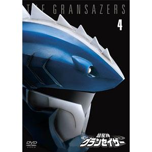 DVD 超星神グランセイザー VOL.4 〈東宝DVD名作セレクション〉