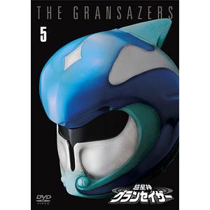 DVD 超星神グランセイザー VOL.5 〈東宝DVD名作セレクション〉