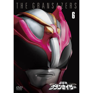 DVD 超星神グランセイザー VOL.6 〈東宝DVD名作セレクション〉
