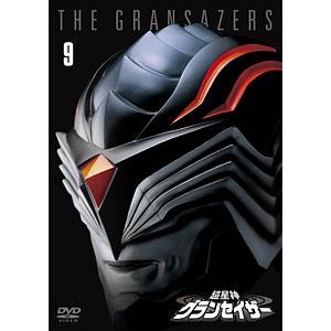 DVD 超星神グランセイザー VOL.9 〈東宝DVD名作セレクション〉