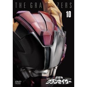 DVD 超星神グランセイザー VOL.10 〈東宝DVD名作セレクション〉