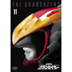 DVD 超星神グランセイザー VOL.11 〈東宝DVD名作セレクション〉