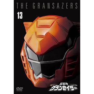 DVD 超星神グランセイザー VOL.13 〈東宝DVD名作セレクション〉