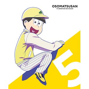 DVD おそ松さん 第3期 第5松
