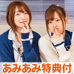 【あみあみ限定特典】DVD その2 高橋李依・上田麗奈 仕事で会えないからラジオはじめました。