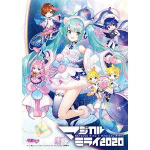 DVD 初音ミク「マジカルミライ2020」 通常盤