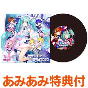 【あみあみ限定特典】DVD 初音ミク「マジカルミライ2020」 限定盤
