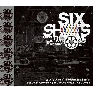 【特典】BD ヒプノシスマイク-Division Rap Battle-5th LIVE@AbemaTV≪Six shots until the dome≫(Blu-ray)