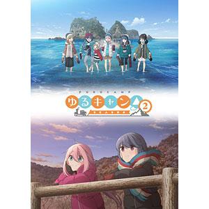 【特典】BD ゆるキャン△SEASON2 第1巻 (Blu-ray Disc)