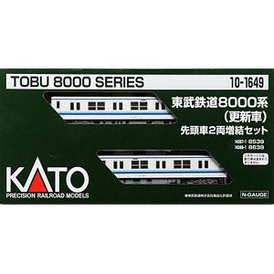 10-1649 東武鉄道8000系(更新車) 先頭車2両増結セット