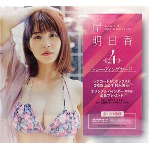 【特典】岸明日香 Vol.4 トレーディングカード 6パック入りBOX