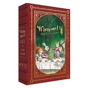 ボードゲーム Where am I ? ~Alice in a Mad Tea Party~ 特装版
