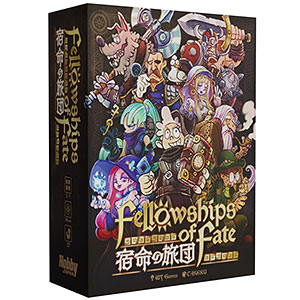 カードゲーム 宿命の旅団 Fellowships of Fate