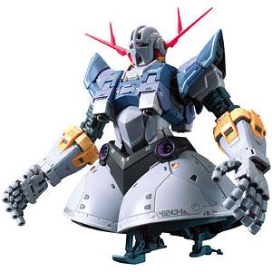 RG 1/144 ジオング プラモデル 『機動戦士ガンダム』