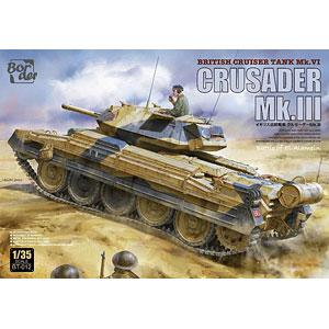 1/35 イギリス巡航戦車 クルセーダーMk.III プラモデル