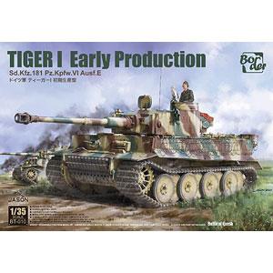 【特典】1/35 ドイツ タイガーI 初期生産型 プラモデル