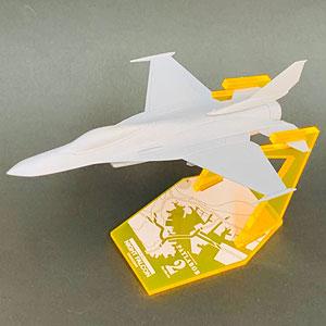 1/144 機動警察パトレイバー2 the Movie U.S.AIR FORCE F-16改 ナイト・ファルコン 限定版(クリアオレンジ)