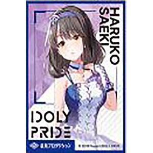 きゃらスリーブコレクション マットシリーズ IDOLY PRIDE 佐伯遙子(No.MT964) パック