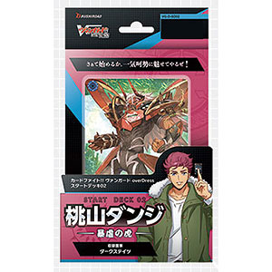 カードファイト!! ヴァンガード overDress スタートデッキ第2弾 桃山ダンジ -暴虐の虎- パック